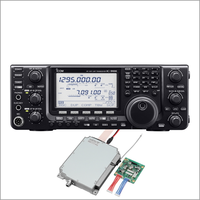 IC-9100 1200MHzユニット組込セット
