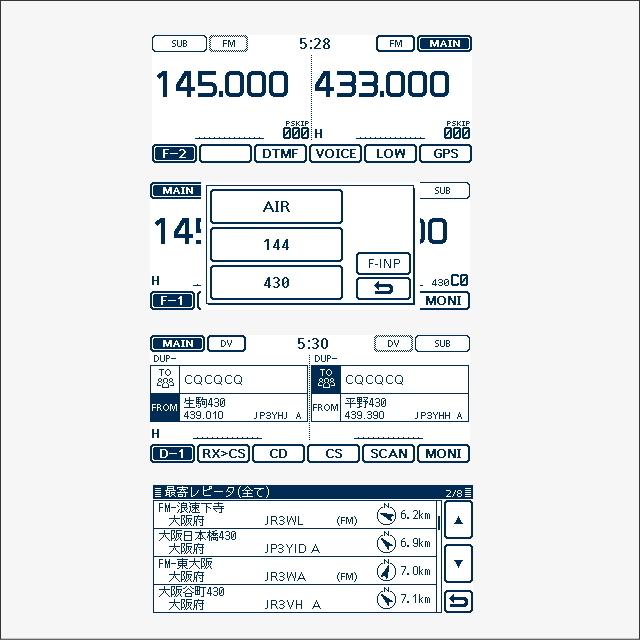 ID-5100表示画面