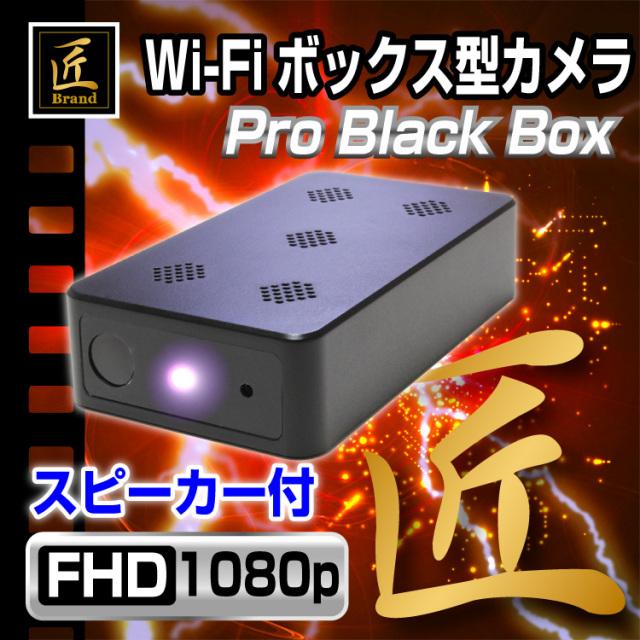 【強力赤外線シリーズ】Wi-Fiウェアラブルビデオカメラ(匠ブランド)『Cookycam』(クッキーカム)