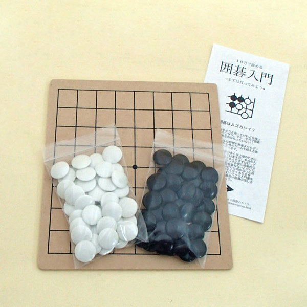 囲碁セット 6・9路碁盤(裏表) 厚型版 送料無料