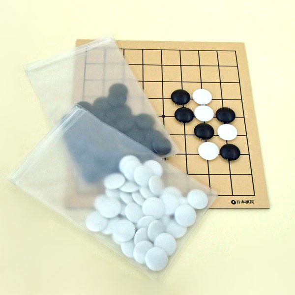 囲碁セット 9路盤セット(裏7路) 日本棋院