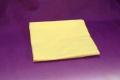 囲碁 布カバー 黄