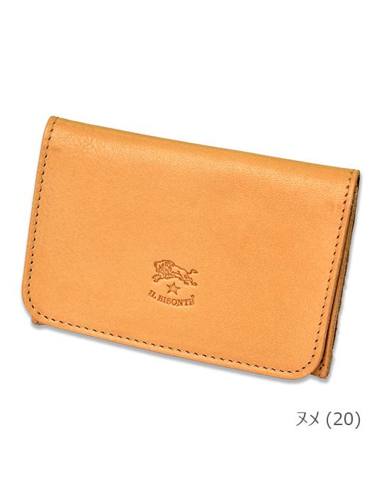 イルビゾンテ【カードケース/名刺入】ヌメ
