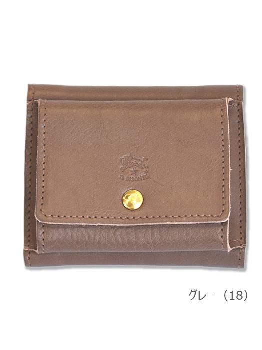 イルビゾンテ【折財布】グレー