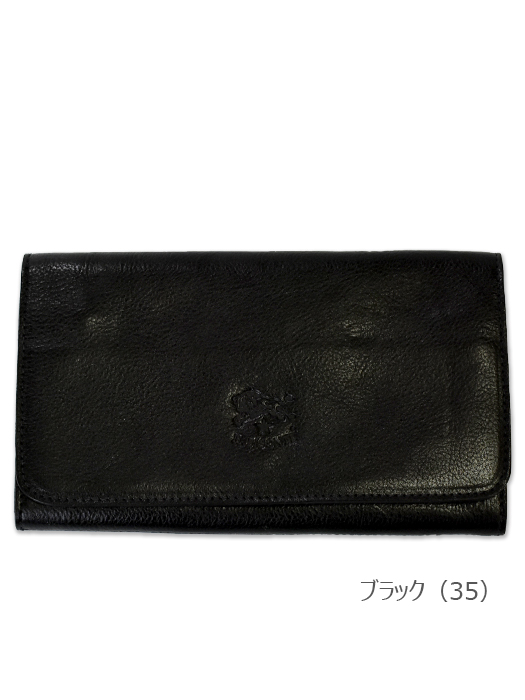 イルビゾンテ【長財布】ブラック。定番デザイン