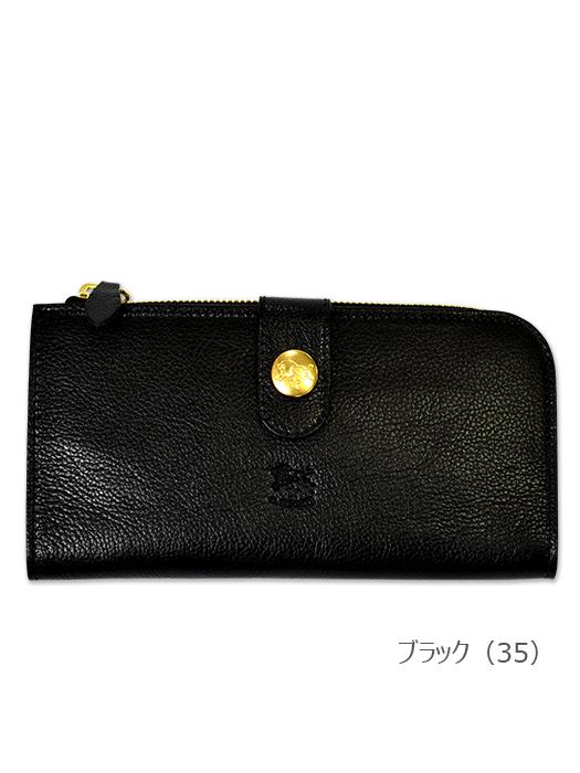 イルビゾンテ【長財布】ブラック。大きなスナップボタンが印象的。