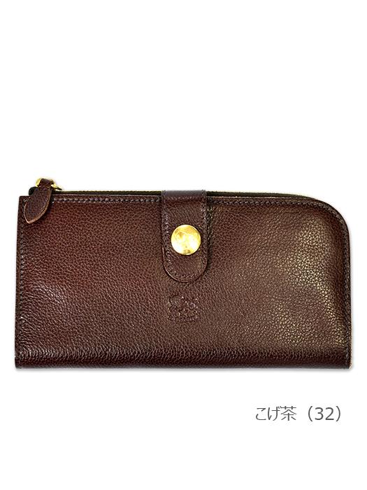 イルビゾンテ【長財布】茶色。大きなスナップボタンが印象的。
