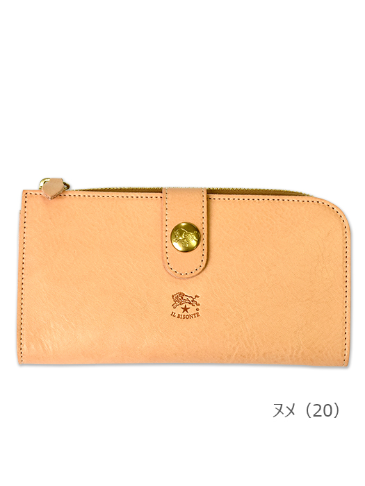 イルビゾンテ【長財布】ヌメ。大きなスナップボタンが印象的。