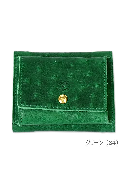 イルビゾンテ【折財布】グリーン。オーストリッチ型押し。2017最新アイテムです。