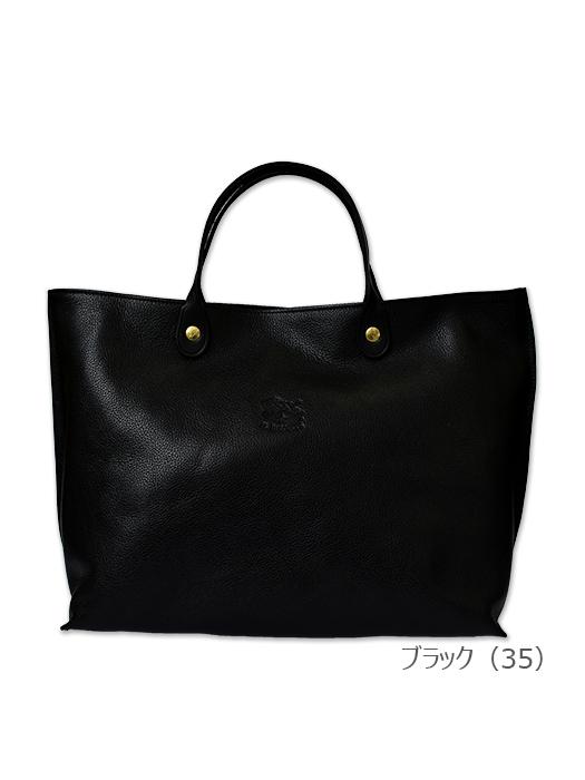 イルビゾンテ【トートバッグ】ブラック。定番人気のトートバッグ。
