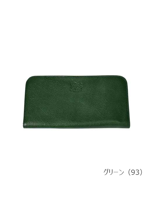 イルビゾンテ【長財布】グリーン