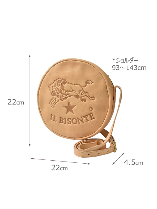 IL BISONTE イルビゾンテ【54172305211 ポシェット】