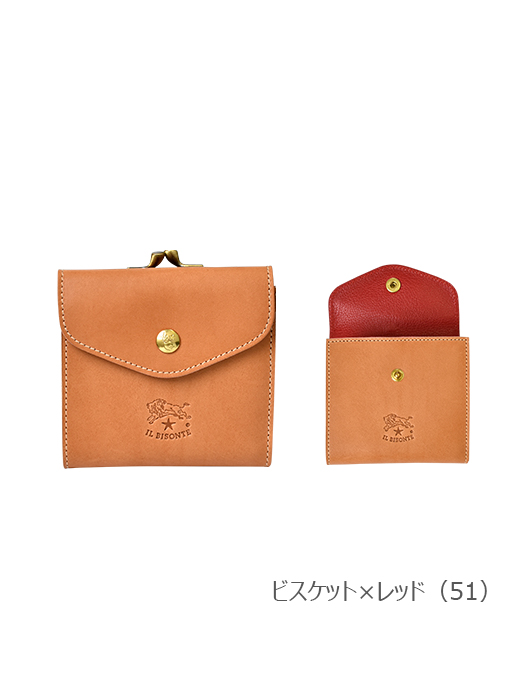 IL BISONTE イルビゾンテ【4172305213 折財布】ビスケット×レッド
