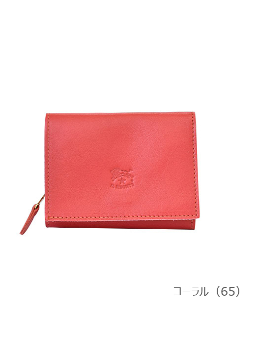 IL BISONTE イルビゾンテ【折財布(Color Leather) 54182305540】コーラル