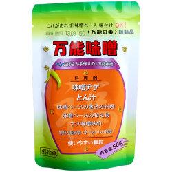 万能味噌 (50g)