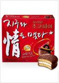 [オリオン] チョコパイ (420g)