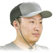 頭保護帽子 つまづきや転倒から頭をガードおしゃれ保護帽子【おでかけヘッドガード】:KM-1000N(メッシュキャップタイプ) 【春夏用】