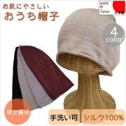 シルクヘアケアキャップ室内帽子 お肌にやさしいおうち帽子ホールガーメント 日本製 男女兼用