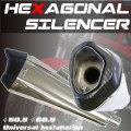 ステンレス製 カーボン ヘキサゴナルエンドサイレンサー φ60.5