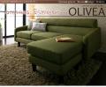コーナーカウチソファ【OLIVEA】オリヴィア ミドル・ラージサイズ【送料無料】