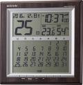 マンスリーカレンダー表示 電波置き掛け兼用デジタル時計 フィットウェーブカレンダーD178 8RZ178SR23
