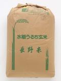 【送料無料】28年産飯山産コシヒカリ(一等玄米)30kg