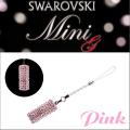 「タニエバースワロフスキーミニGピンク」 正規スワロフスキーラインストーンを使用したシャチハタタイプのデコネーム印