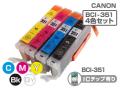 Canon(����Υ�)�������ȥ�å� BCI-351��BK/C/M/Y�� 4���ޥ���ѥå�