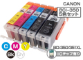 Canon(����Υ�)�������ȥ�å� BCI-351��BK/C/M/Y�ˡ�BCI-350 5���ޥ���ѥå�