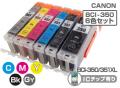 Canon(����Υ�)�������ȥ�å� BCI-351��BK/C/M/Y/GY�ˡ�BCI-350 6���ޥ���ѥå�