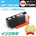 hp(�ҥ塼��åȡ��ѥå�����)�������ȥ�å� HP178XLBK(IC���å�ͭ��)/�����֥�å�������(CN684HJ)��10��