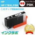 hp(�ҥ塼��åȡ��ѥå�����)�������ȥ�å� HP178XLPBK/�ե��ȥ֥�å�������