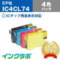 EPSON(���ץ���)�������ȥ�å� IC4CL74/4���ѥå�