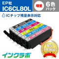 EPSON(���ץ���)�������ȥ�å� IC6CL80L(IC���å�ͭ��)6���ѥå���3���å�������