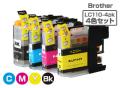 Brother(ブラザー)インクカートリッジ LC110-4PK/4色パック