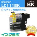 Brother(�֥饶��)�������ȥ�å� LC111BK/�֥�å���10��