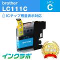 Brother(�֥饶��)�������ȥ�å� LC111C/������