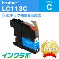 Brother(�֥饶��)�������ȥ�å� LC113C/������