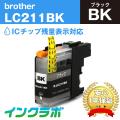Brother(�֥饶��)�������ȥ�å� LC211BK/�֥�å�