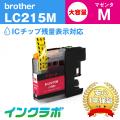 Brother(�֥饶��)�������ȥ�å� LC215M/�ޥ���