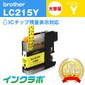 Brother(�֥饶��)�������ȥ�å� LC215Y/�����?