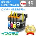 Brother(�֥饶��)�������ȥ�å���LC217/215-4PK/4���ѥå�