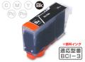 Canon(����Υ�)�������ȥ�å� BCI-3ePBK/�����֥�å�