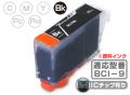 Canon(キヤノン)インクカートリッジ BCI-9BK/顔料ブラック