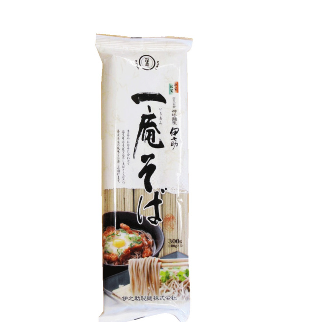 一庵そば(乾麺)300g×8袋