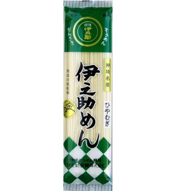 【夏の涼麺】金印ひやむぎ(250g)10袋~50袋