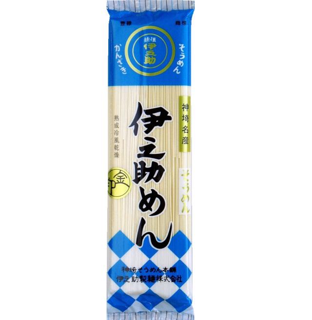【夏の涼麺】金印そうめん(250g)1袋