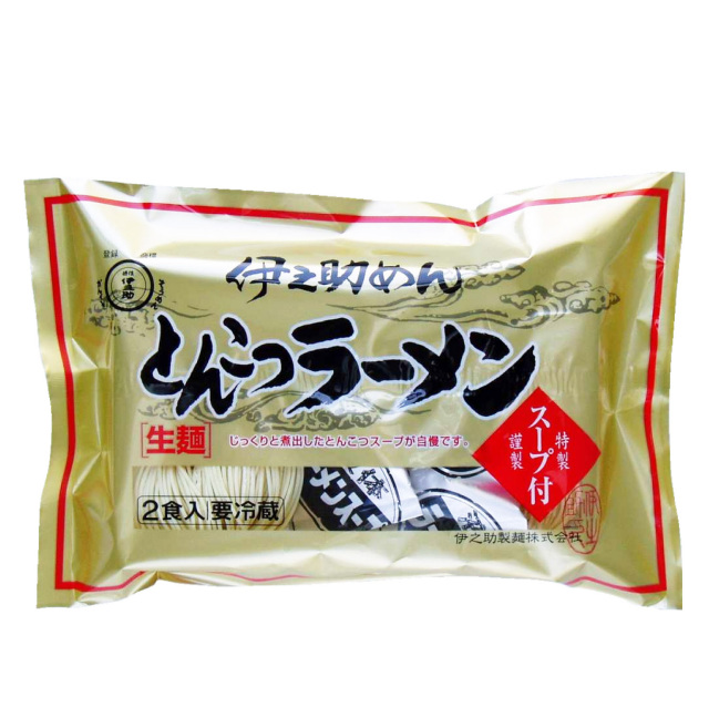 とんこつ生ラーメン(スープ付・2人前)x3袋