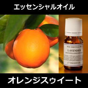 オレンジスゥイート
