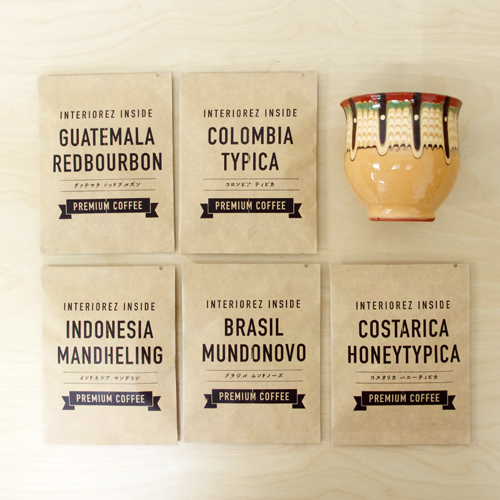 【ギフトセット】コーヒードリップバッグ5種&トロヤン陶器 カップ(イエロー)